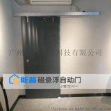 斯普磁懸浮感應門 家用家居磁懸浮平移推拉門機組