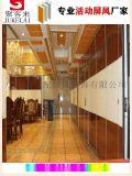 中山酒店活动隔断,移动屏风,折叠隔断