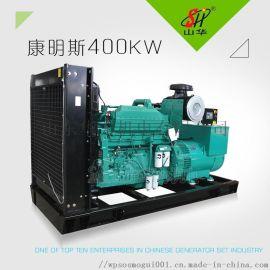 康明斯发电机冷却液不循环的原因