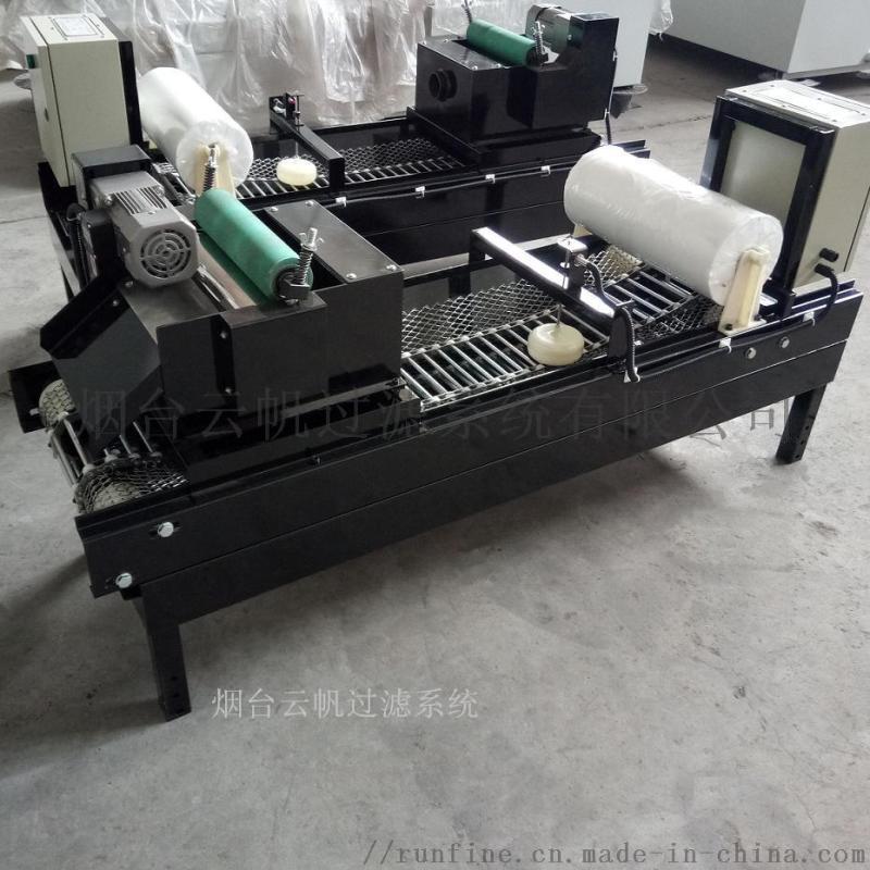 rfcf磁性分離器+rfgl濾紙過濾機組合