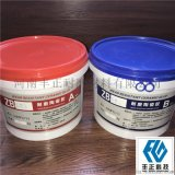 耐磨陶瓷膠 環氧耐磨膠 工業膠粘劑
