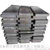 30%硼聚乙烯 放射源含硼聚乙烯板阻挡中子辐射