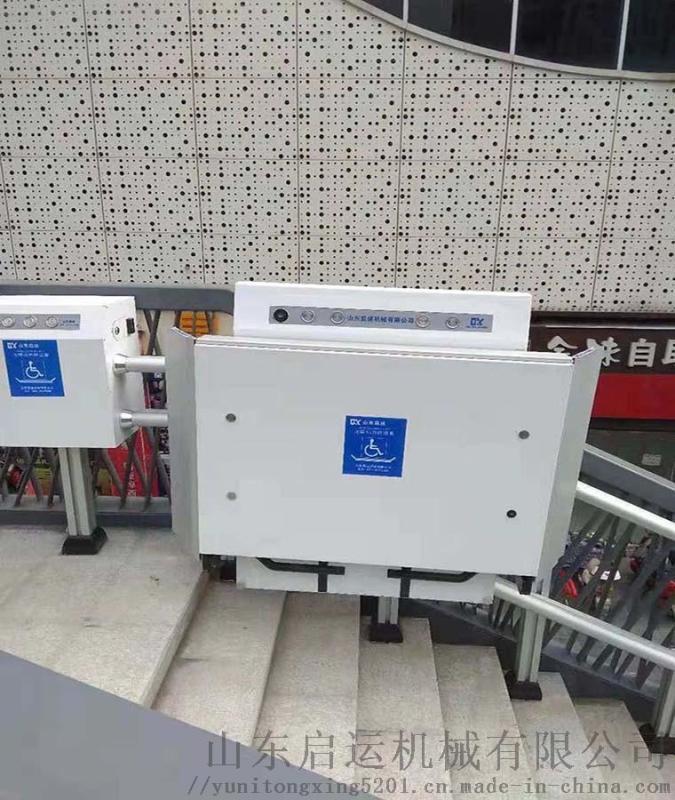 專業定製樓道升降機斜掛電梯安裝啓運爬樓無障礙機械