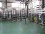 新款:全套花青素提取生產線 小瓶花青素飲料生產設備廠家(溫州/科信)飲料機械