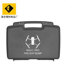 GD007攝影飛行器安全防護箱