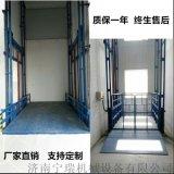安徽液压导轨货梯  徐州靠墙升降货梯