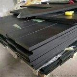 丁晴橡膠板 耐油橡膠板 防靜電橡膠板