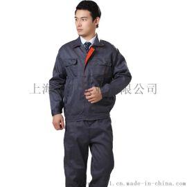 工作服夏季短袖薄款工作服套装男士劳保服工装上衣