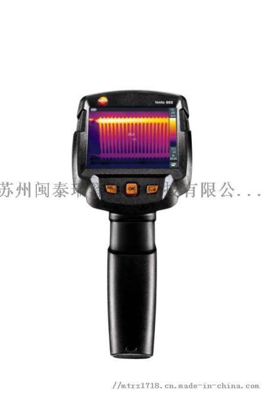 testo865德图红外热成像仪0560 8650