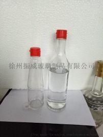 100ml200ml250ml300ml香油瓶子