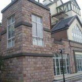 别墅外墙文化石效果图|文化石外墙瓷砖效果图|文化石外墙装修效果图