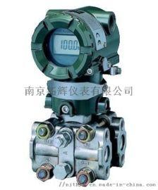 横河川仪EJA120A微差压变送器价格