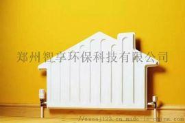住宅地暖安装-专业家庭采暖方案-郑州地暖安装公司