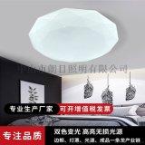 LED吸頂燈臥室燈客廳燈北欧风简约风工程型