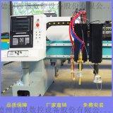 龍門管板一體切割機 多頭火焰切割機 數控切割機