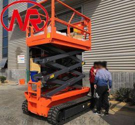 专业定制履带自行式升降机 搬运高空作业升降平台车