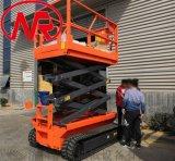 專業定製履帶自行式升降機 搬運高空作業升降平臺車