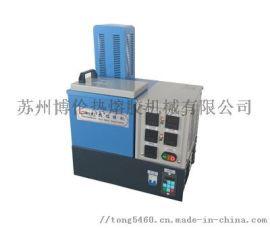 苏州博伦热熔胶机BL-8805M2