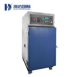 海达仪器换气老化试验机,橡胶换气式老化试验箱