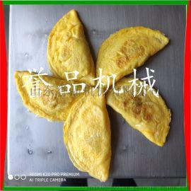 鲜虾馅蛋饺成型机器-节能黄金蛋饺机-模具可定制