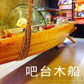 四川谭木匠吧台产品展示船型桌手工木船
