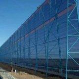 防风抑尘网 建筑挡风墙 煤场沙场防尘网