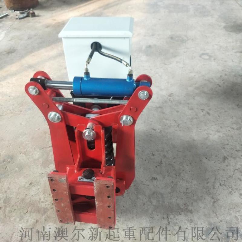 QHTJ型液压夹轨器 提梁机自动锁轨器
