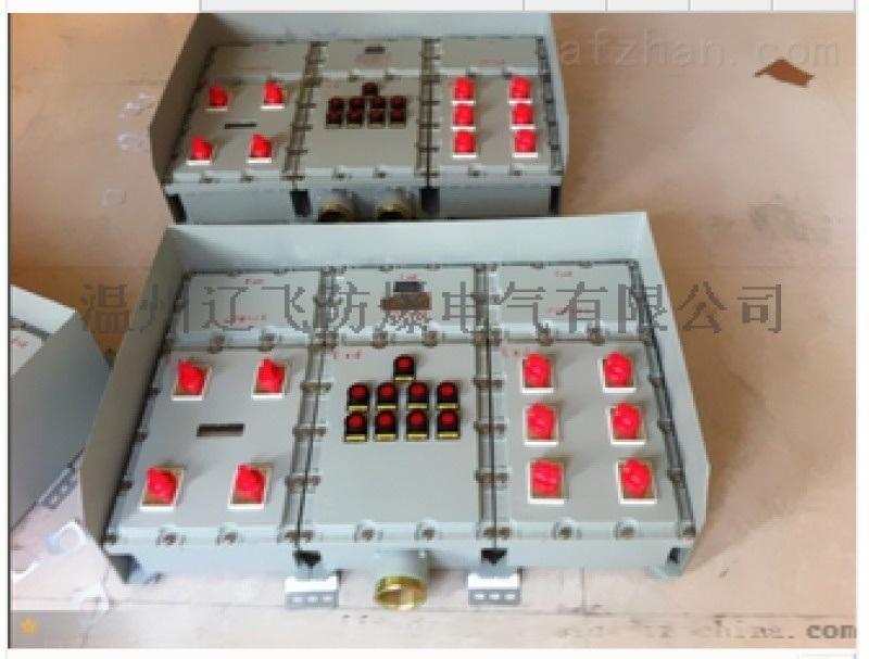 FXD-6/20K100三防动力配电箱