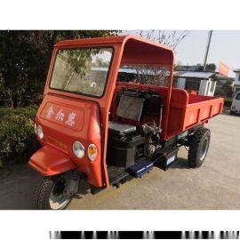 工程农用多用式三轮车 电动四驱农用运输车