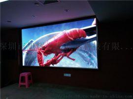 led广告机屏幕电子屏幕模组单元板滚动视频电子屏幕室内户外全彩屏幕发光字屏幕