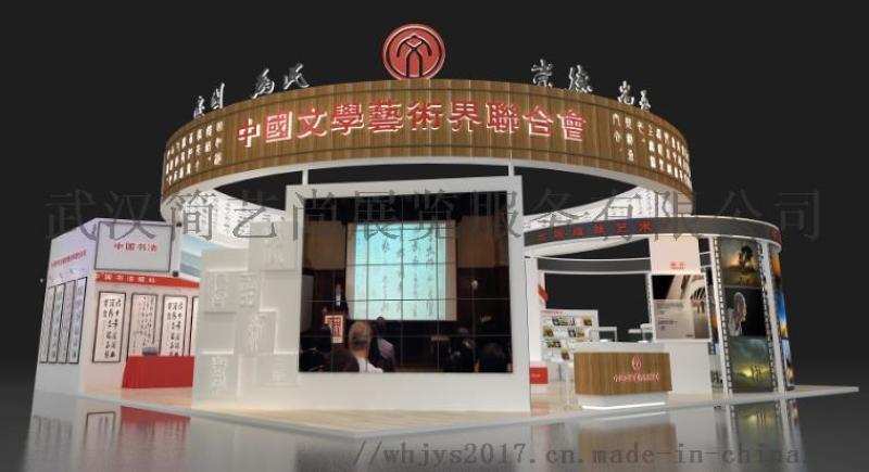 武汉展厅设计制作 展位策划布置 展台搭建工厂