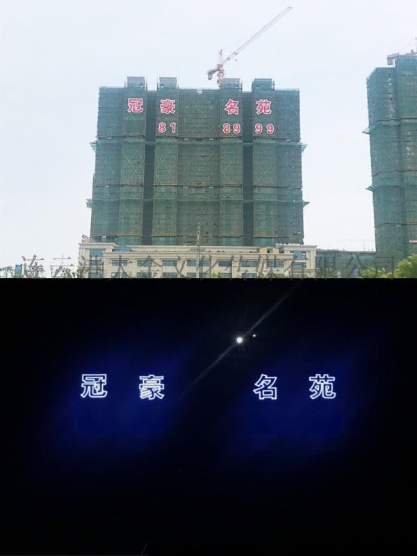 樓盤發光字製作廠家、專業製作樓盤發光字