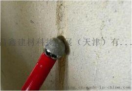 墙面脱砂掉砂怎样治理
