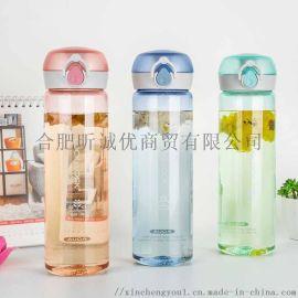 合肥乐扣水杯 塑料运动水壶便携随手杯定制