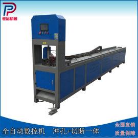 液压单工位全自动方管冲断机不锈钢冲孔带切断一体机