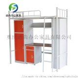 单人公寓床学生宿舍床上床下桌组合床省空间高低铁架床