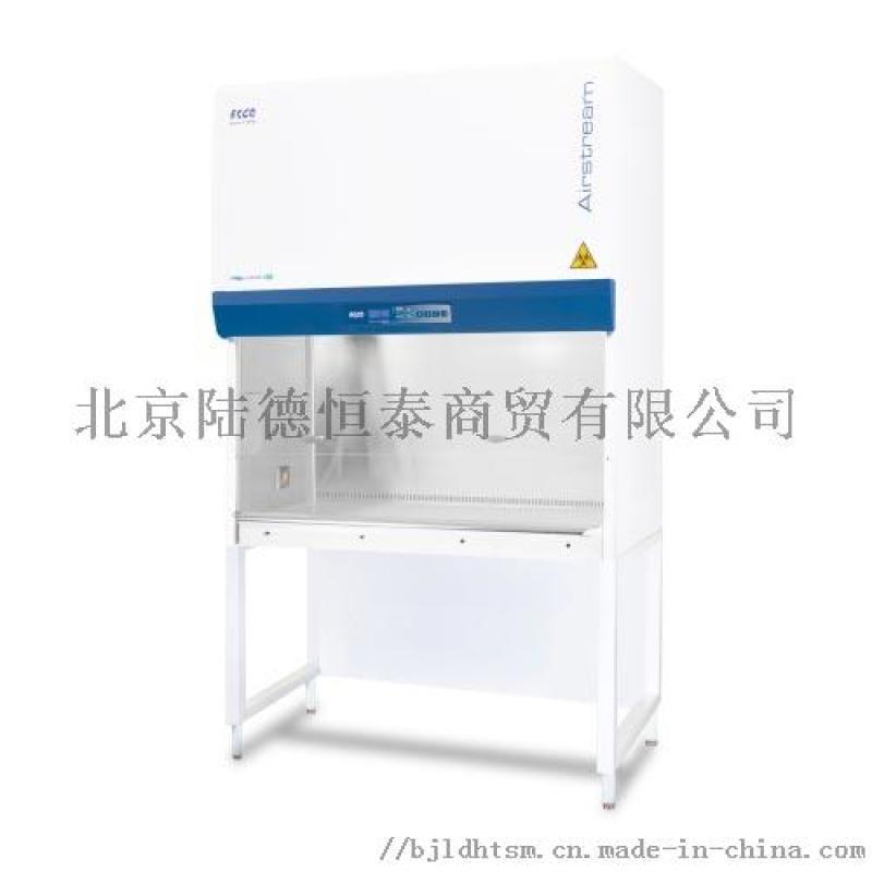 A2型二級生物安全櫃AC2-6S8-CN