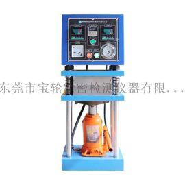 宝轮手动小型压片机 实验室压片机