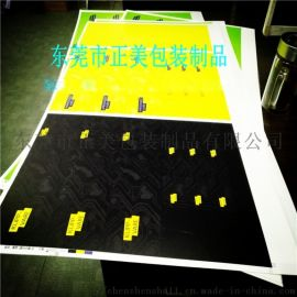 福建印刷pp片材 聚丙烯片广告片材 可分切成型