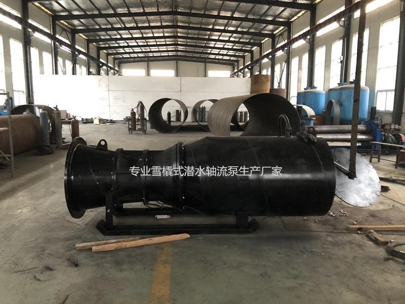 船塢用QXB臥式潛水軸流泵