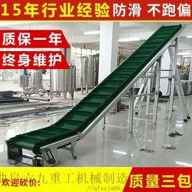 铝型材生产线 爬坡铝合金输送机 六九重工 水果分拣