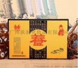 膚潤工廠身體養生套盒草本油草本液套組貼牌代加工