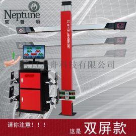 尼普顿3D四轮定位仪DT211ET
