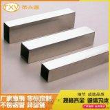 贵州六盘水304不锈钢管制品管装饰管不锈钢制品方管