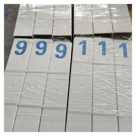 玻璃钢电力**示标志桩 萍乡交通标志桩生产厂