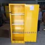 防爆柜实验室化学药品储物柜安全柜
