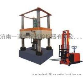 YAWY系列微机控制压剪试验机