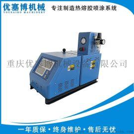 湖南湖北气压泵胶机床垫沙发化妆镜喷胶木工机械封边线条