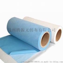 工厂直销复合材料无纺布复合床单无纺布