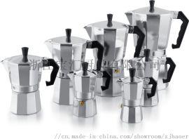 铝制咖啡壶
